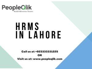 HRMS في لاهور: استكشاف اللبنات الأساسية لبوابة التوظيف